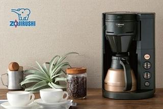 象印コーヒーメーカーECRS40BA(大阪府大東市)【寄附金額:100,000円】